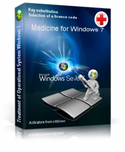 Активатор Windows 7 Build 7600 RTM (x86/x64)